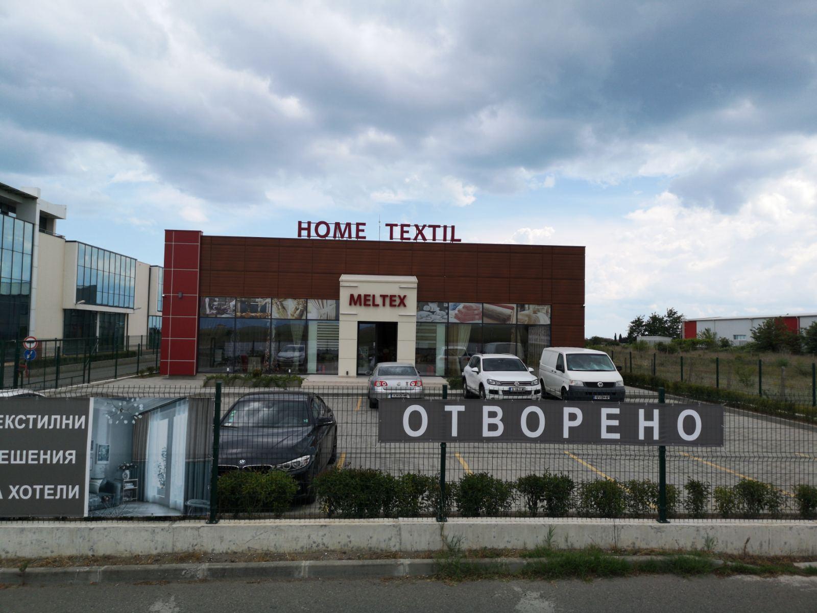 """МЕЛТЕКС-СВ"" ЕООД"